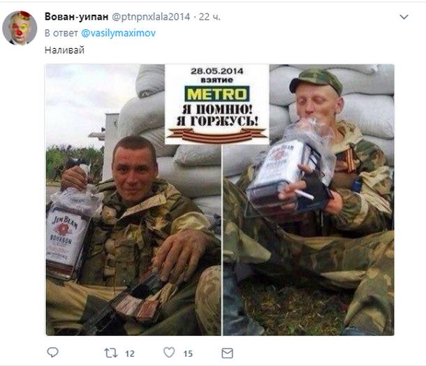 Новости Донбасса - Взятие Метро: в сети показательными фото ответили на  идею властей РФ снять фильм о Донбассе - Апостроф