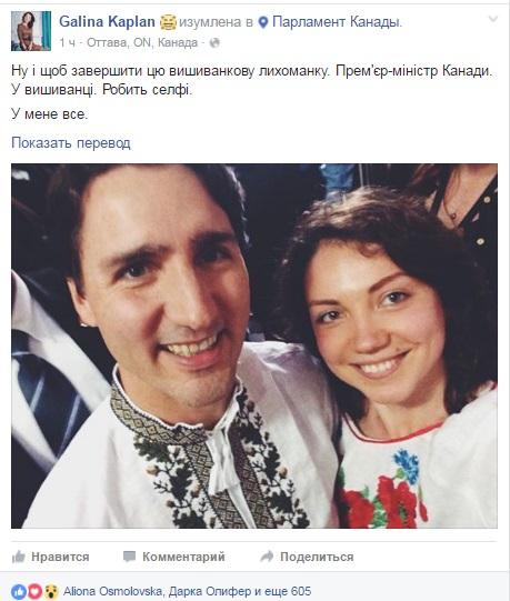 """Визит Трюдо в Украину показал """"смену его тона"""" в отношении РФ, - Globe and Mail - Цензор.НЕТ 8505"""