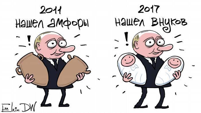Есть чем удивить: сеть позабавила свежая карикатура про Путина и его внуков