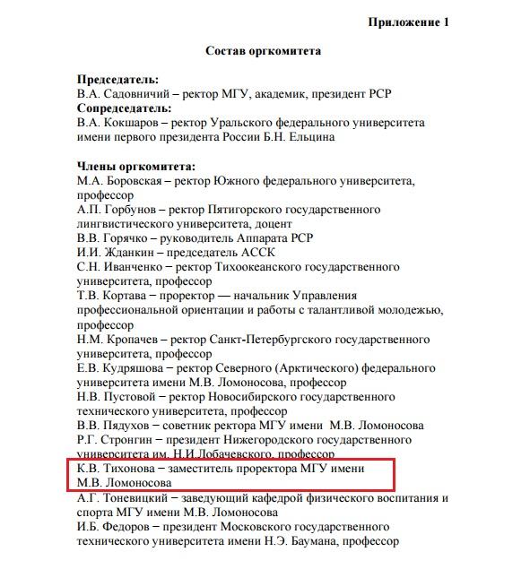 Сын Януковича продолжает вести бизнес на Донбассе, - Жебривский - Цензор.НЕТ 5380