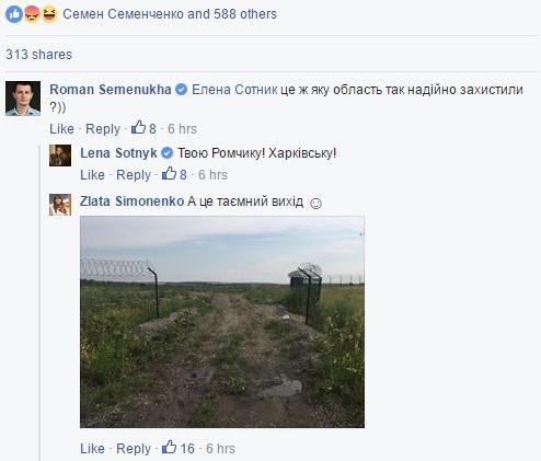 """""""Когда в РФ произойдут какие-то катаклизмы, мы не сможем остановить тысячи беженцев, которые побегут к нам"""", - Геращенко о необходимости реализации проекта """"Стена"""" - Цензор.НЕТ 8830"""