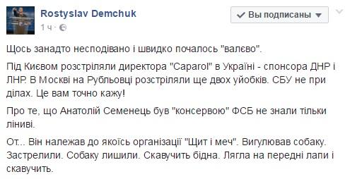 СМИ ВИДЕО: около украинской столицы убили директора Caparol вгосударстве Украина