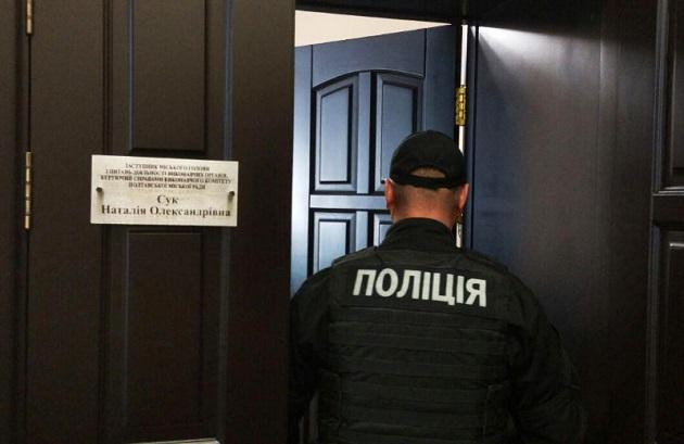 ВПолтаве правоохранители обыскали кабинеты руководства мэрии