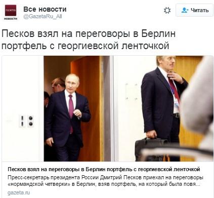 Евросоюз допускает продление санкций против России из-за действий в Сирии, - Туск - Цензор.НЕТ 824
