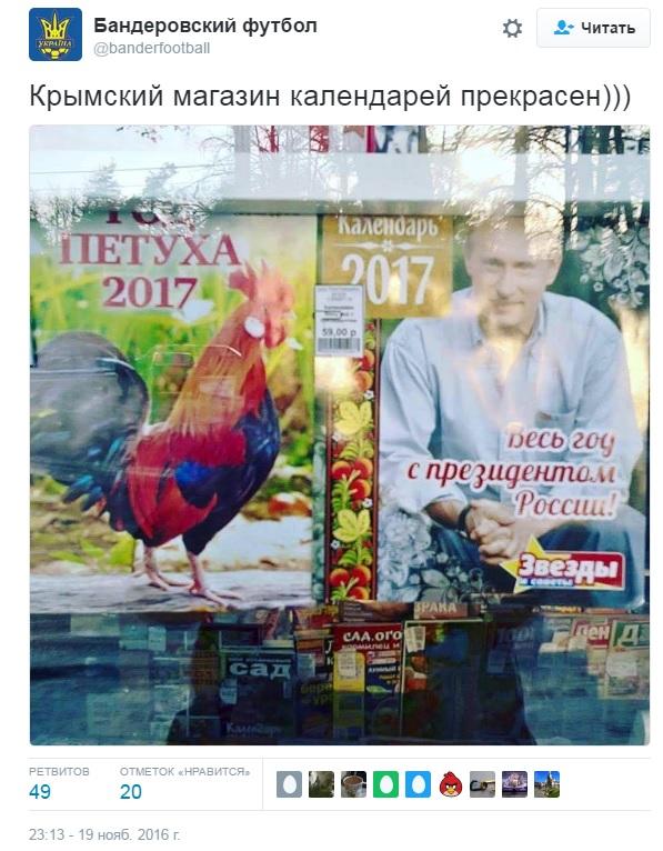 СБУ похитила в Крыму и вывезла в Николаевскую область двух российских военных, - Минобороны РФ - Цензор.НЕТ 5620