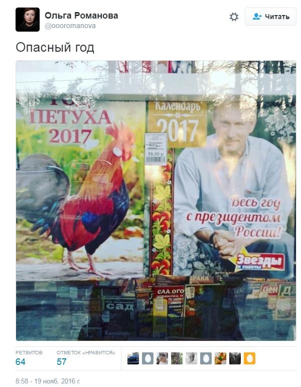 """""""Война перейдет, мне так кажется, в более горячую стадию"""", - Ярош о Донбассе - Цензор.НЕТ 160"""