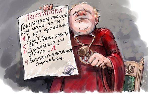 Луценко визнав, що в розслідуванні вбивства Шеремета немає результату - Цензор.НЕТ 1128