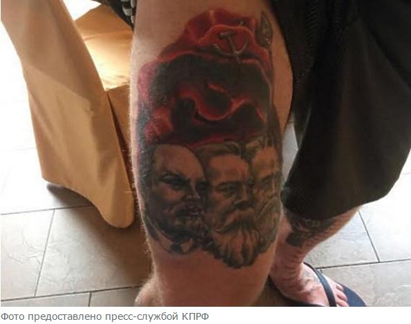 Монсон вместе с Зюгановым возложит цветы к Мавзолею Ленина