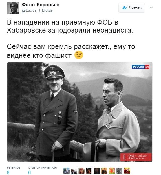 Схвачен подельник устроившего расстрел вФСБ иналет натир вХабаровске