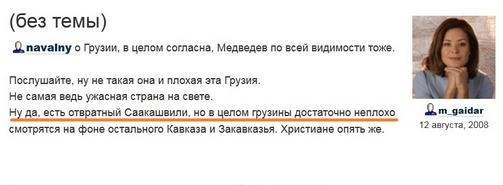 Налоговики разоблачили конвертцентр с оборотом 1,7 миллиарда гривен - Цензор.НЕТ 9206