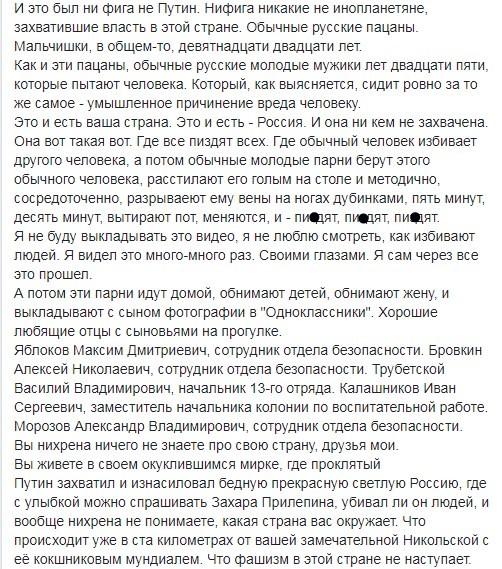 Это был нифига не Путин: жестокость обычных россиян потрясла мир