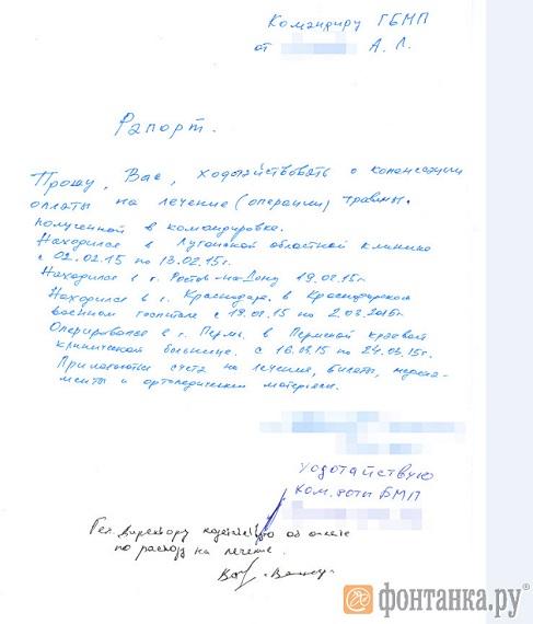 СМИ опубликовали список погибших вСирии наемников из«ЧВК Вагнера»