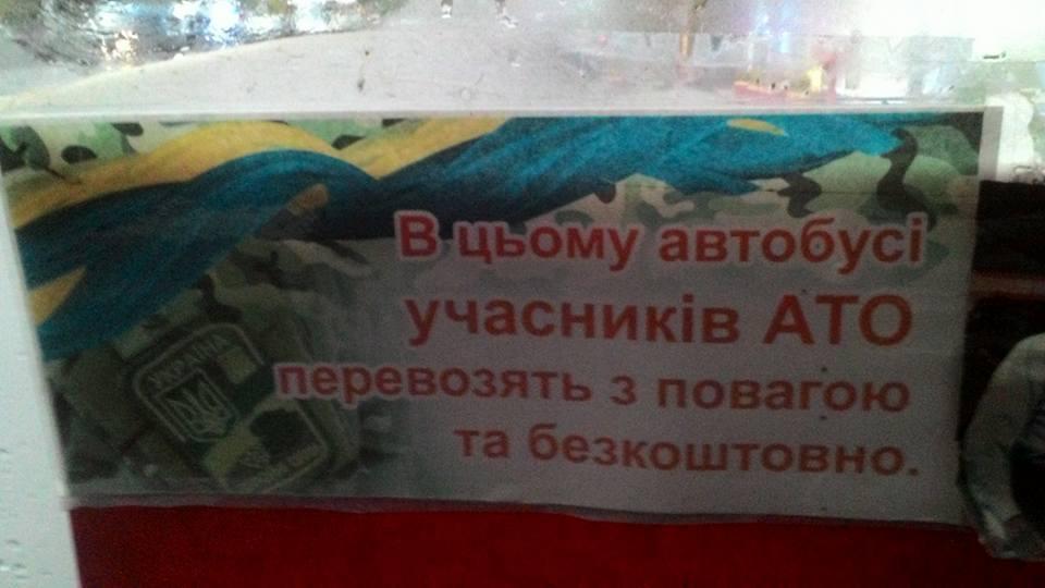 Фото изкиевской маршрутки восхитило соцсети вгосударстве Украина — Сентиментальные АТОшники