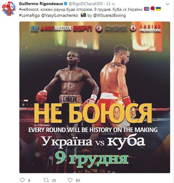 Кубинский боксёр собрался отомстить украинскому завсе русские мультфильмы