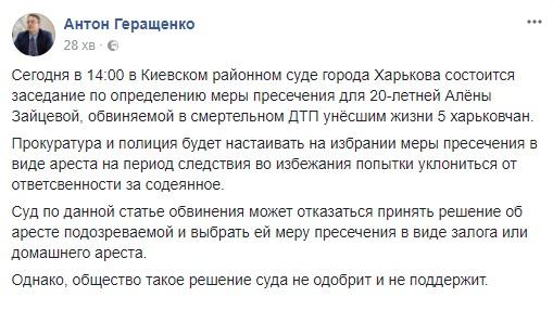 Погибла снайперша ДНР Белоснежка