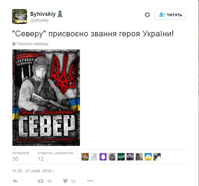 Два добровольца посмертно получили звание Герой Украины