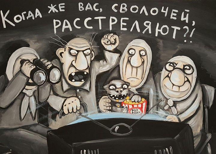 """Оккупанты сетуют, что молодежь в Крыму не желает """"посвятить себя рискам бизнеса, а стремится в органы власти"""" - Цензор.НЕТ 339"""