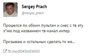 Миротворческая миссия ООН на Донбассе в лучшем случае сможет лишь заморозить конфликт, - Ельченко - Цензор.НЕТ 763