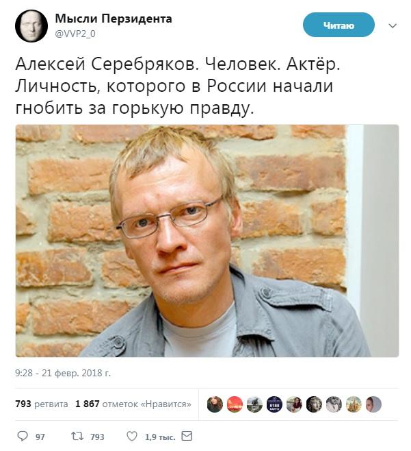 Поэт Орлуша: Нацидея России? Давайте от**бемся от Украины