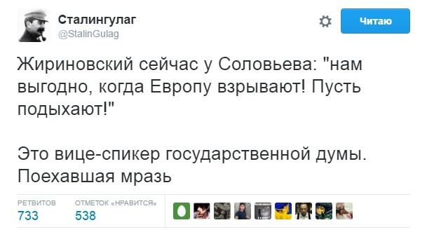 Теракты в Брюсселе могли быть выгодны России, - экс-замглавы СБУ Скипальский - Цензор.НЕТ 7847