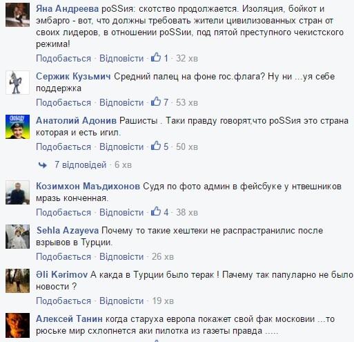 ОБСЕ призывает Россию освободить Савченко - Цензор.НЕТ 528