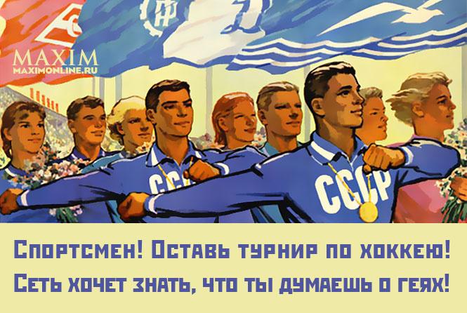 """Картинки по запросу """"Дизайнер! Пока ты малюешь художества, Путин не в курсе, кто враг и ничтожество"""" плакат"""
