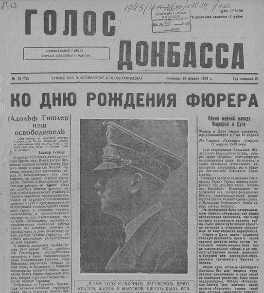 Россия является самой большой угрозой, которую мы имеем сейчас, - генерал США Робинсон - Цензор.НЕТ 1675