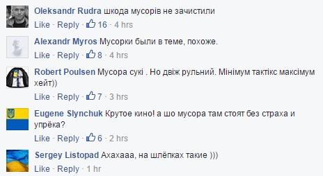 Обстрелы Авдеевки продолжаются, в районе Невельского и Красногоровки противник применил минометы, - пресс-центр штаба АТО - Цензор.НЕТ 4560