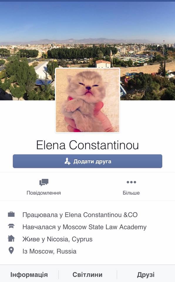 Офшорный скандал: у Порошенко нашли компромат на расследователя