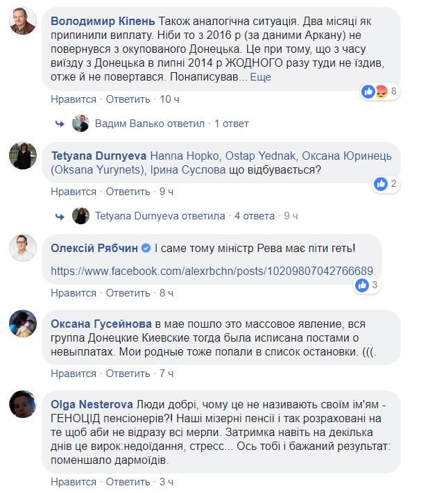 Ученый Козловский, проведя два года вплену боевиков, лишился пенсии вгосударстве Украина