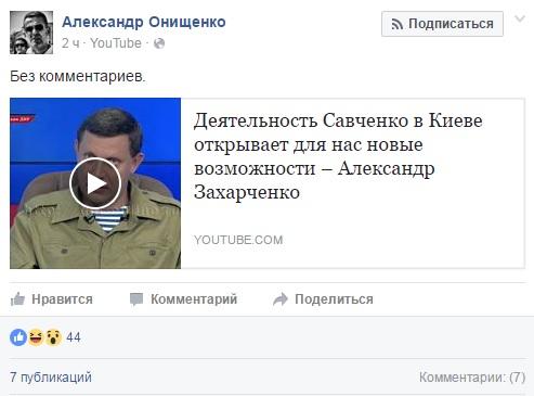 Руководитель ДНР подписал «указ» опереносе псевдовыборов на6ноября