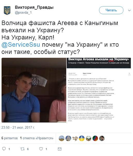 Задержанному вгосударстве Украина россиянину Агееву угрожает до15 лет