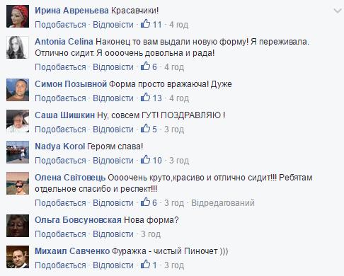 Всети интернет комический ажиотаж вокруг фото руководителя Минобороны Украины в новейшей форме