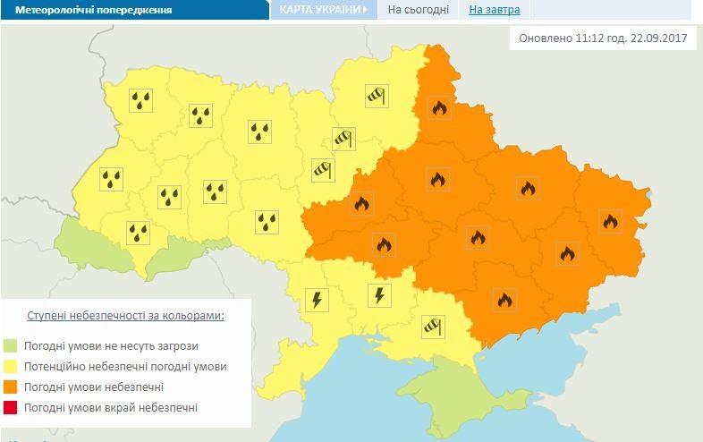 Негода вУкраїні: Рятувальники попередили про зливи унизці областей