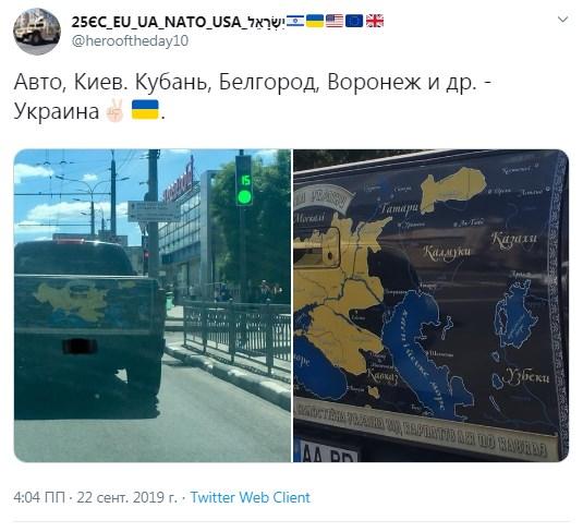 У пропагандистов будет истерика: в Киеве заметили авто с необычной картой Украины, фото 1