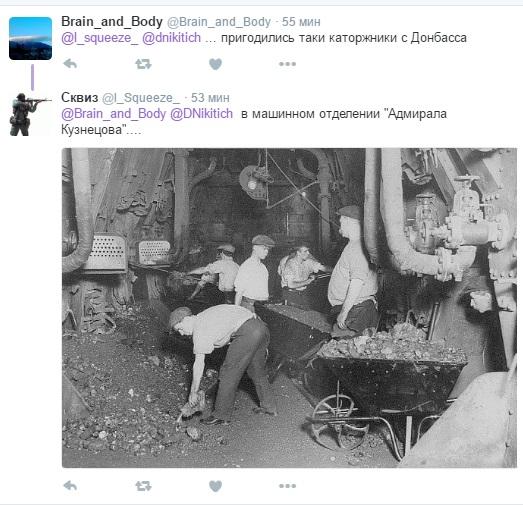 Поддержка России позволяет Асаду вести войну против своего народа, - Белый Дом - Цензор.НЕТ 895