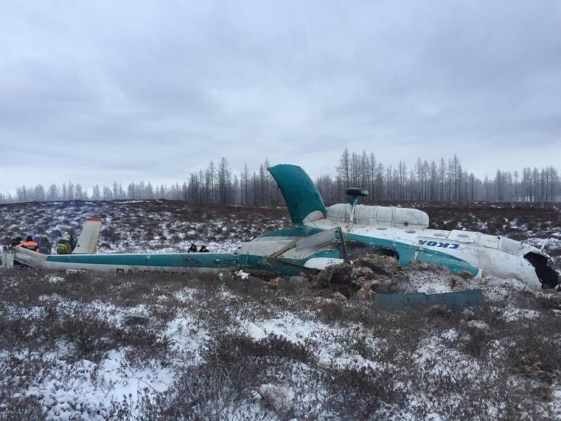 НаЯмале попал ваварию пассажирский вертолет