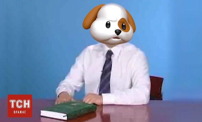 Добкін-пес і Саакашвілі-панда: iPhone Xпротестували наполітиках