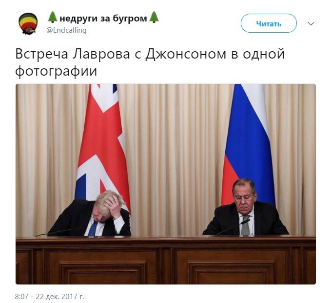 """""""Сергію, я турбуюся про вашу репутацію"""", - глава британського МЗС Джонсон Лаврову на прес-конференції в Москві - Цензор.НЕТ 5208"""