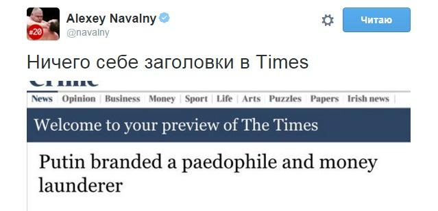 Путин начал противостояние на выматывание, - историк Грицак - Цензор.НЕТ 8061