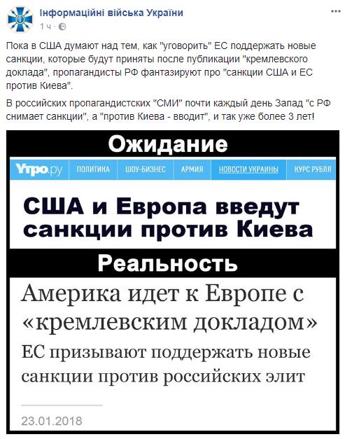 США ввели санкции против компаний РФ, Китая и других стран за поддержку КНДР - Цензор.НЕТ 8923