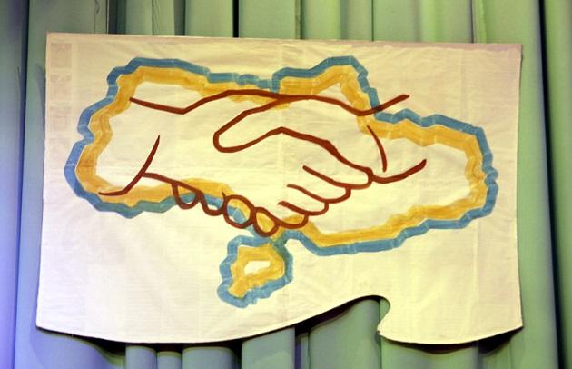 ВЧерновицкой области намероприятиях коДню Соборности вывесили карту без Крыма