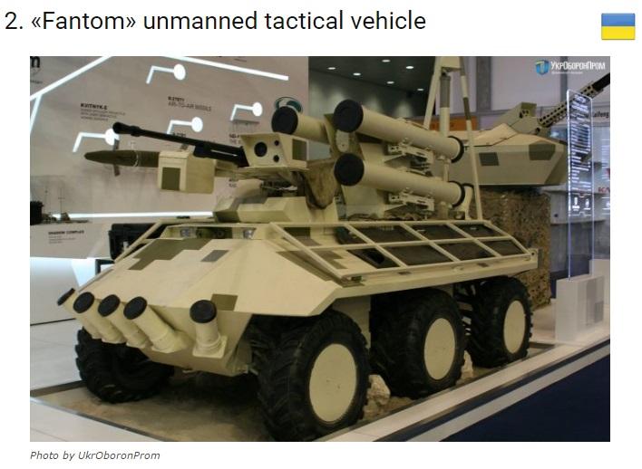 Украинский «Фантом» стал фаворитом намеждународной военной выставке