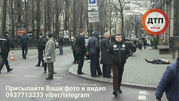 ВКиеве наулице расстреляли 2-х мужчин