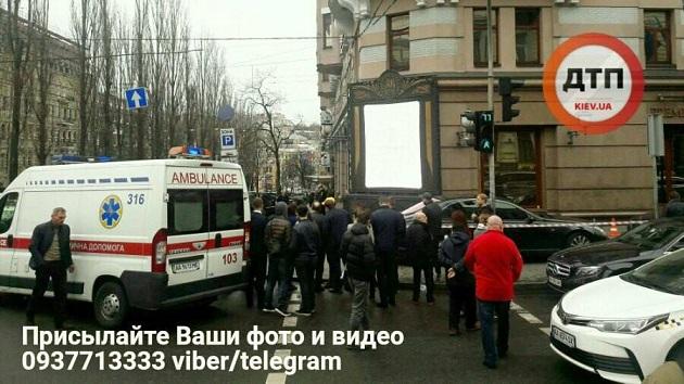 Вцентре столицы Украины расстреляли двоих мужчин