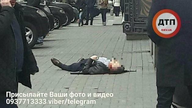 Вцентре украинской столицы произошла стрельба, есть информация опогибшем