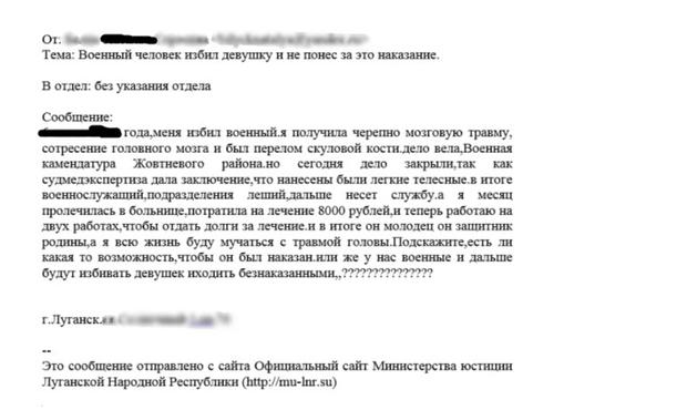 Российские офицеры бьют боевиков за отказы подписывать новые контракты, - разведка - Цензор.НЕТ 8385