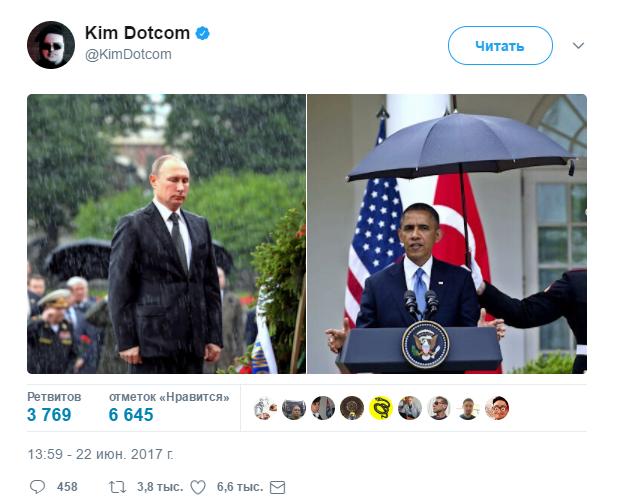 ЦРУ сообщало Обаме о причастности Путина к вмешательству в выборы, - The Washington Post - Цензор.НЕТ 8833