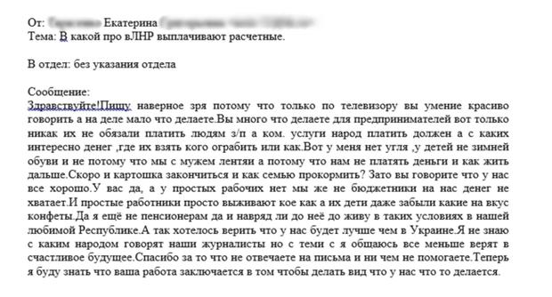 Российские офицеры бьют боевиков за отказы подписывать новые контракты, - разведка - Цензор.НЕТ 4474