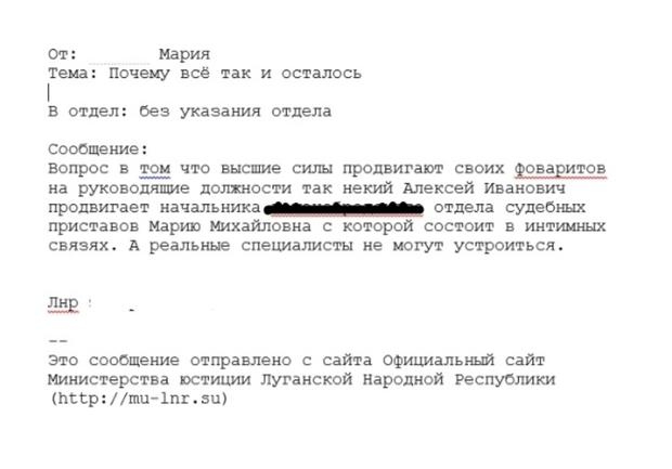 Российские офицеры бьют боевиков за отказы подписывать новые контракты, - разведка - Цензор.НЕТ 5321